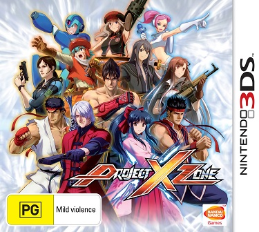 project-x-zone-aus-box-art