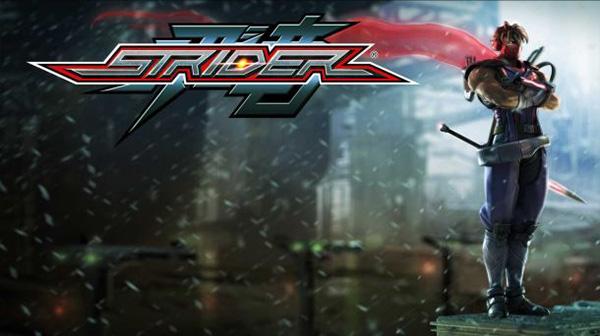 strider-announce