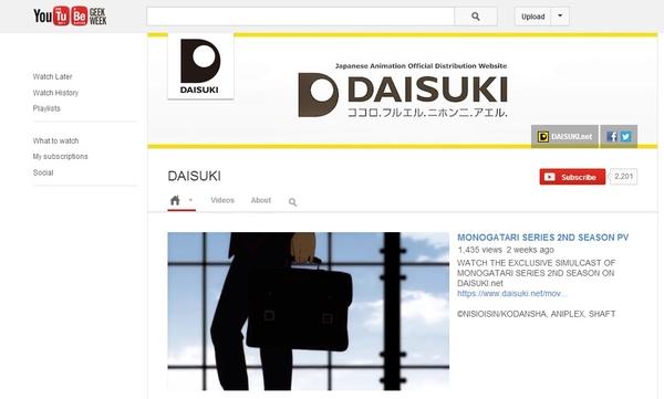Daisuke-youtube- (2)