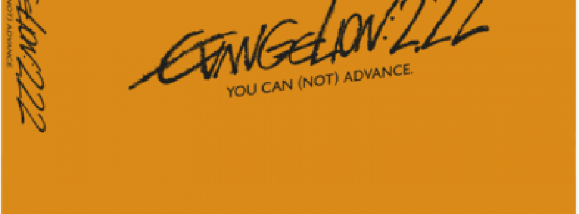 Evangelion: 2.22 You Can (Not) Advance Review