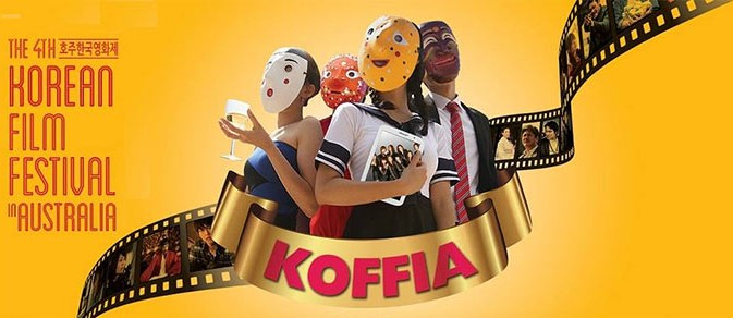 KOFFIA-2013-Banner-01