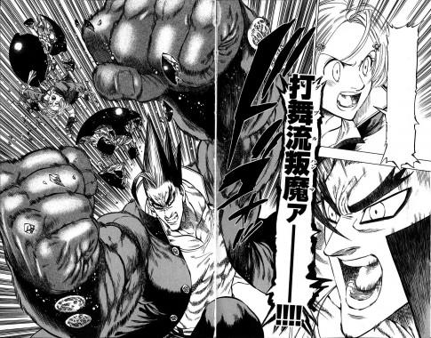 "Akira Kongou's ""Double Hammer""!"