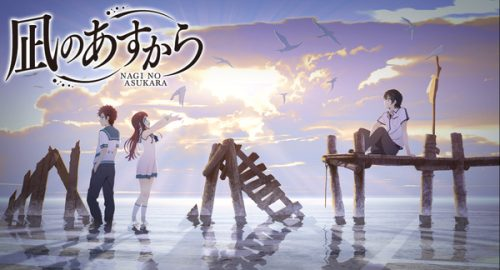 Nagi no Asukara PV Released