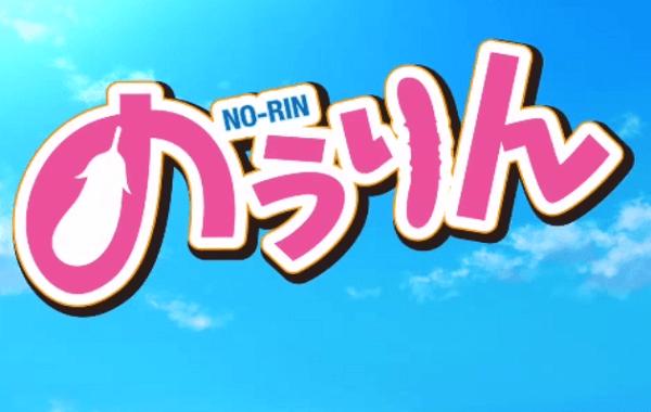 No-Rin-Promo-Screen-Shot