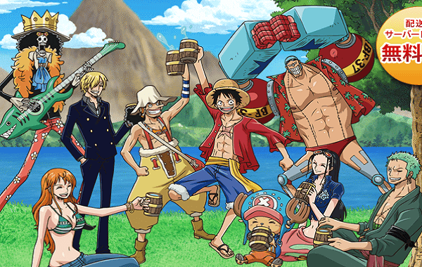 One-Piece-Frecious-Pic