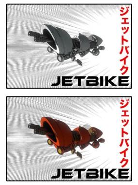 Pandeia-jetbike-01