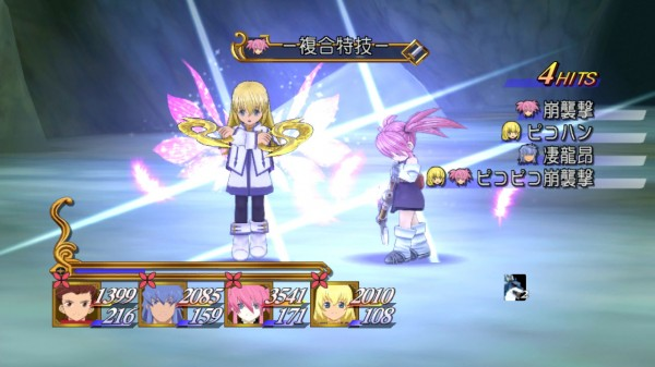 Tales-of-Symphonia-Chronicles-08
