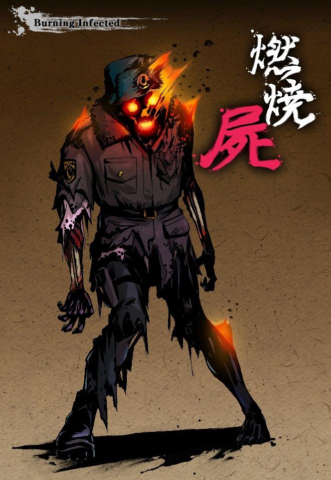 Yaiba-Zombie-1