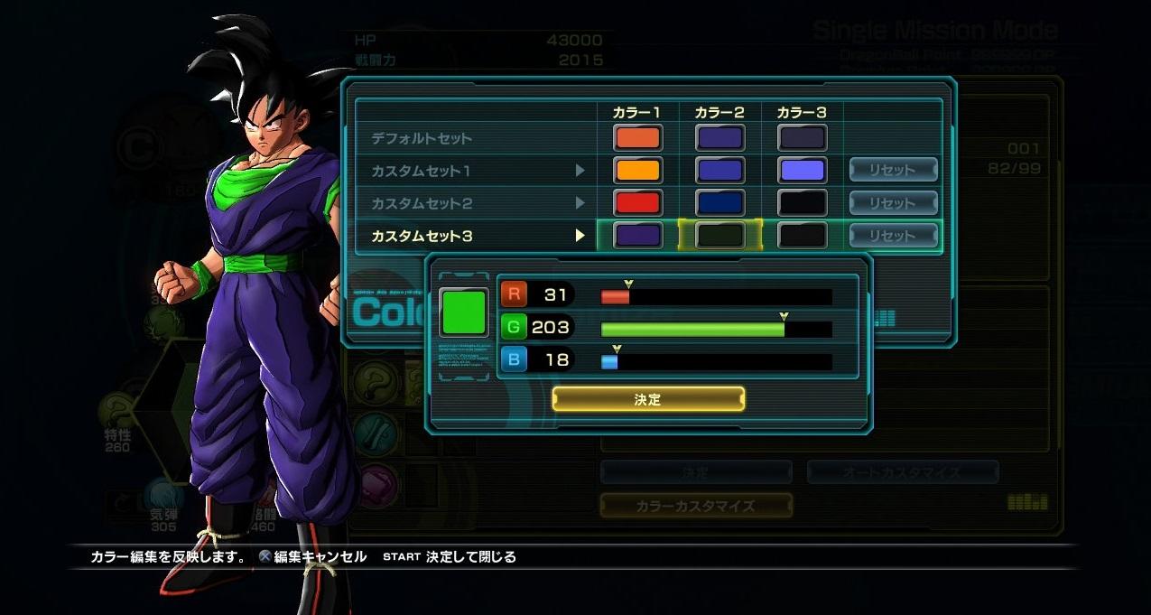 battle-of-z-01