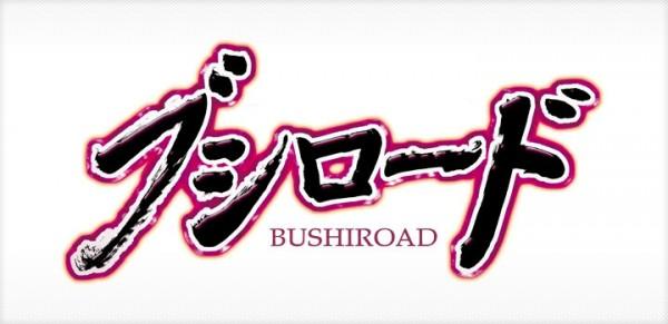 bushiroad-logo