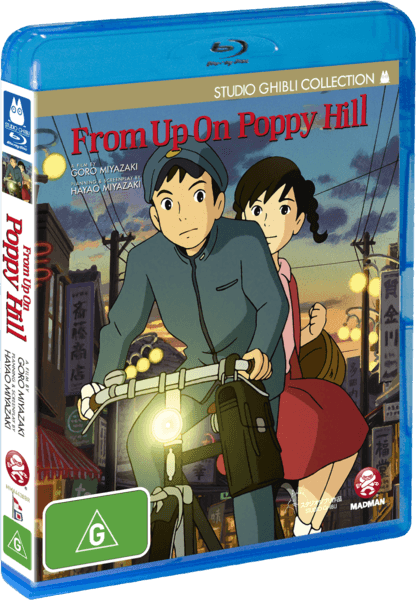 from-up-on-poppy-hill-blu-ray-boxart