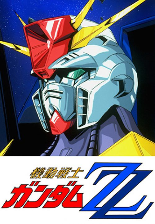 DAISUKI announce stream for Gundam ZZ