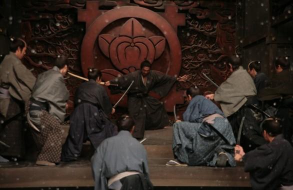 HARA-KIRI -Death of a Samurai
