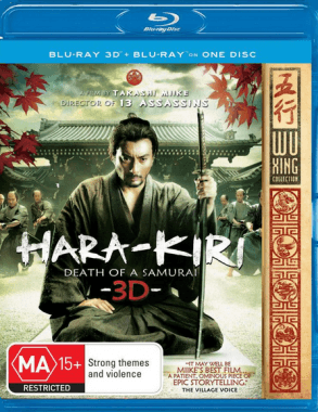 hara-kiri-death-of-a-samurai-boxart