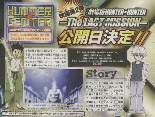 hunter-x-hunter-last-mission-story