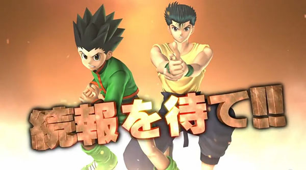 j-stars-gon-yusuke