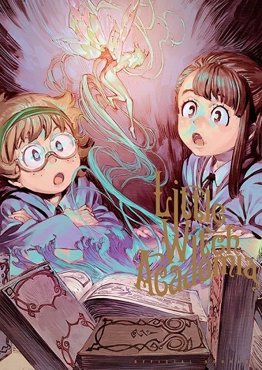 little-witch-academia-box-art