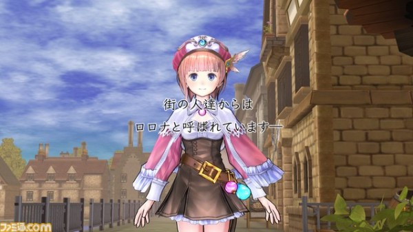 new-atelier-rorona-reveal- (3)