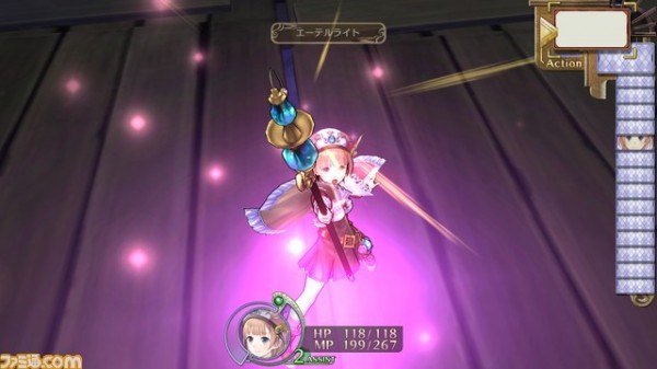 new-atelier-rorona-reveal- (6)