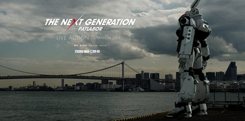 Live-Action Patlabor Robot Movie Visual Unveiled