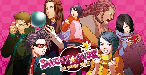 sweet-fuse-at-your-side-banner