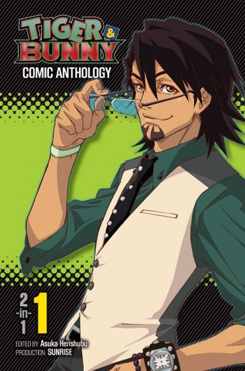 First volume of Tiger & Bunny: Comic Anthology released