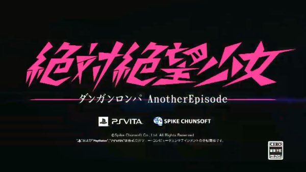 DanganRonpa-Another-Episode-title