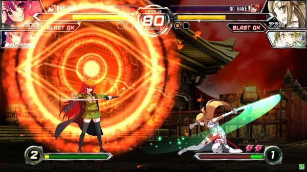 Dengenki-Bunko-Fighting-Climax-Reveal- (2)
