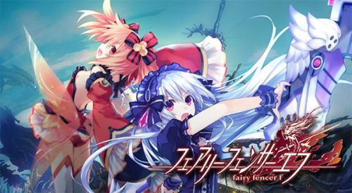 Fairy Fencer F Opening Video Posted