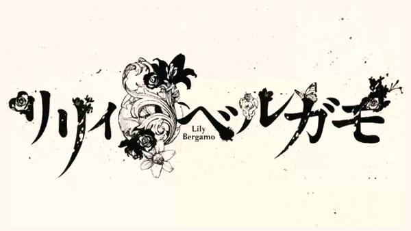 Lily-Bergamo-title