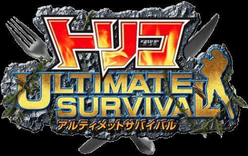 Toriko Ultimate Survival TGS Trailer Revealed