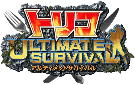 Toriko-Ultimate-Survival-01