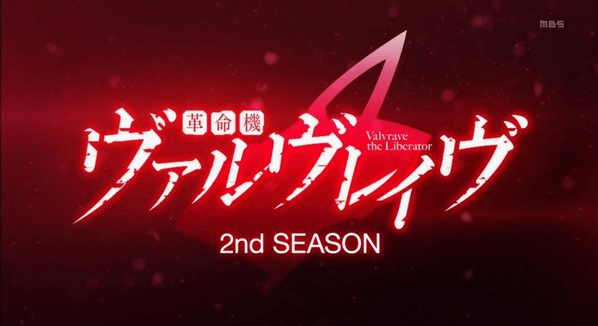 Valvrave-Season-2-01