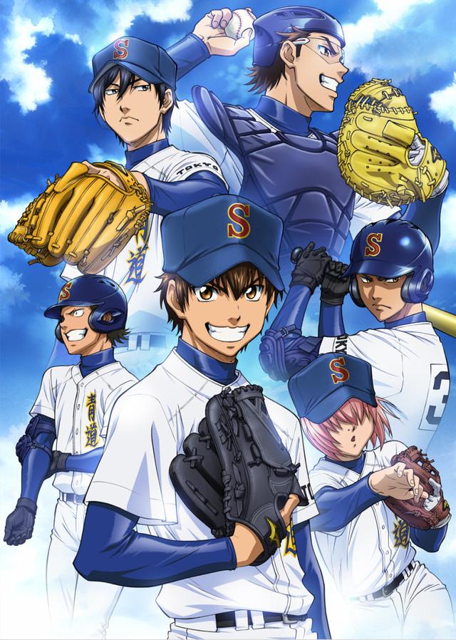 ace-of-diamond-anime