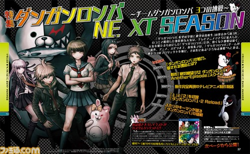 danganronpa-another-episode- (1)