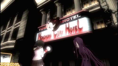 danganronpa-another-episode- (2)
