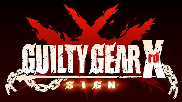 guilty-gear-xrd-sign-logo