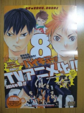 haikyu-anime-reveal