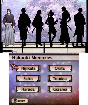hakuoki-mots-ss-04