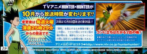 hunter-x-hunter-timeslot-change