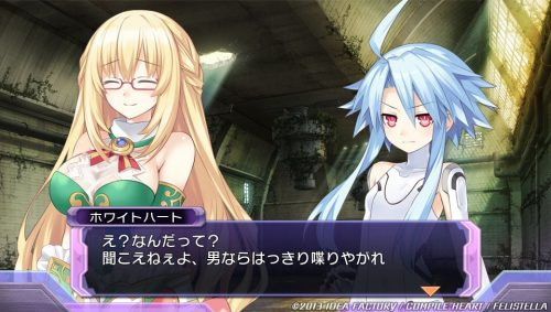Hyperdimension Neptunia Re; Birth 1 TGS Trailer released