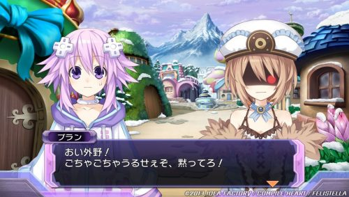 Hyperdimension Neptunia Re;Birth 1's opening video released