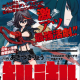 Kill La Kill Anime To Get A Manga Adaptation