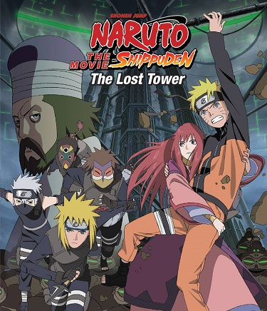 naruto-the-lost-tower-box-art