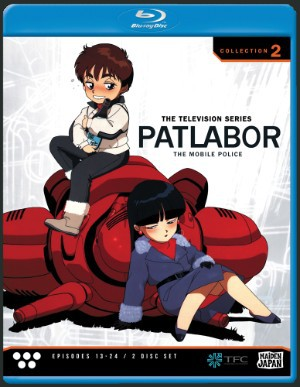 patlabor-tv-series-c2-boxart