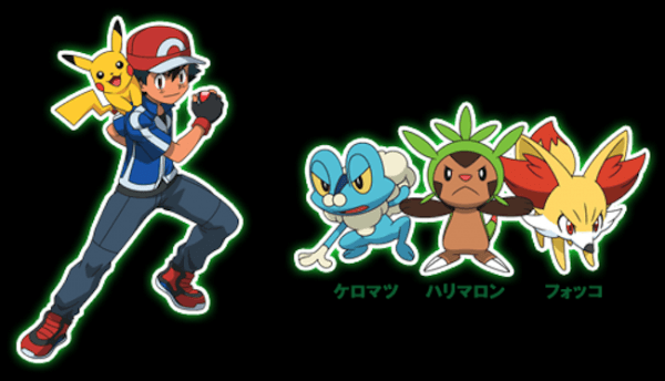 Pokemon X and Y Anime