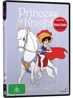 princess-knight-part-1-boxart