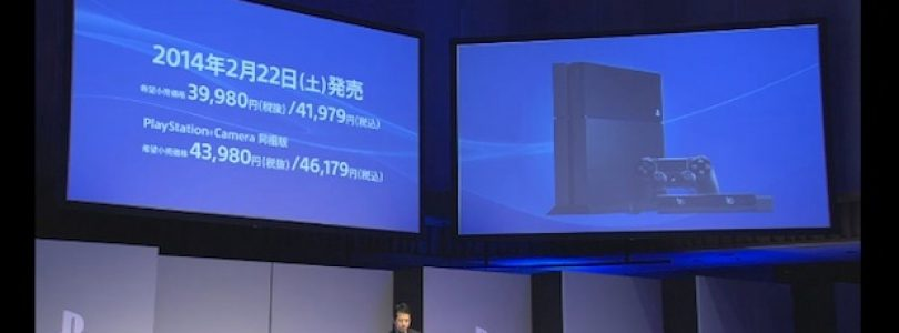 PlayStation 4 to launch in Japan on February 22