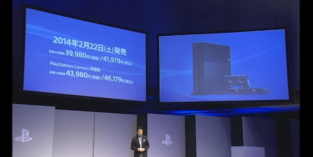 ps4-japanese-launch-date