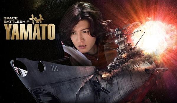 space-battleship-yamato-poster